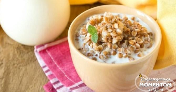 Гречнево-кефирная диета рецепт каши, отзывы